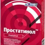 Prostatinol