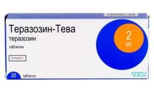 Препарат Теразонин
