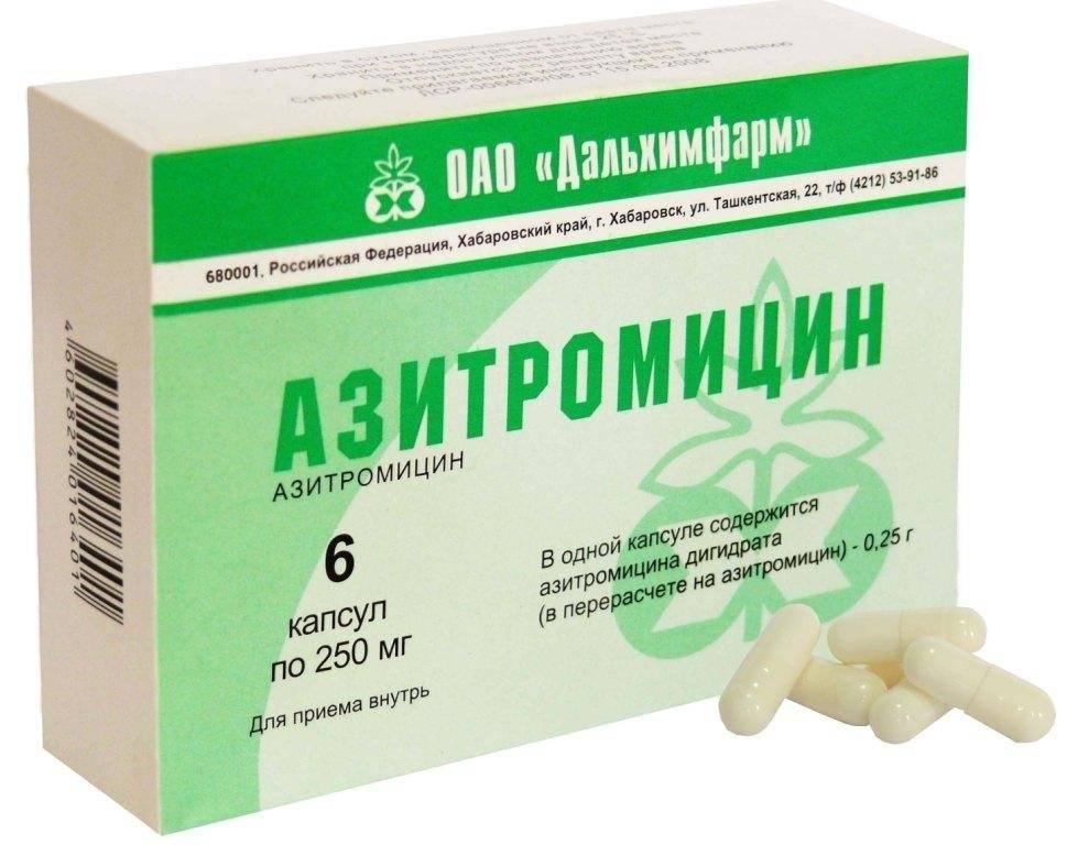 азитромицин при простатите схема