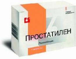Аналогами Простатинола могут быть медикаменты, такие как Простатилен