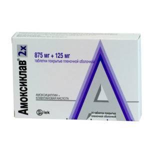 При лечении простатита назначают антибиотики на основе амоксициллина, такие как Амоксиклав