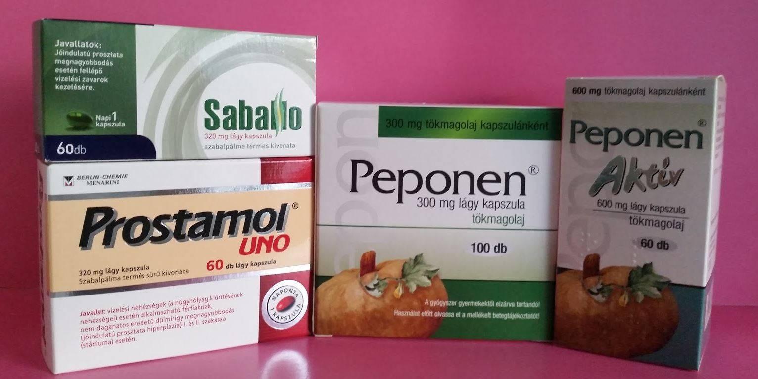 Сульфа-П дорогой израильский препарат от простатита