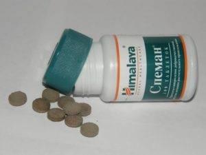 Сперман Форте имеет вид круглых, светло-коричневых таблеток
