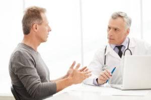 Посещение лечащего врача