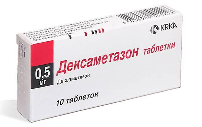 препараты хронический простатита у мужчин
