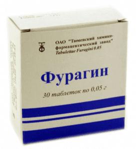 Среди наиболее часто назначаемых препаратов при лечении является Фурагин