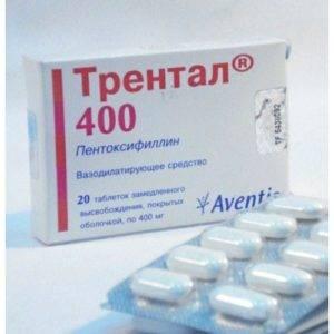 Действующим веществом Трентала является пентоксифиллин