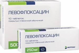 На острой стадии заболевания и при обострениях обычно назначается Левофлоксацин