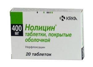 Препарат Ноцилин