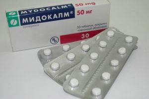 Также используются миорелаксанты, снижающие тонус мышц малого таза, например, Мидокалм