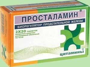 Препарат Простоламин