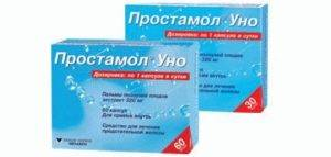Prostamol uno