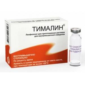 Препарат Тимолин