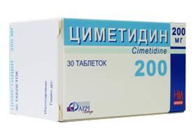 Препарат Циметидин