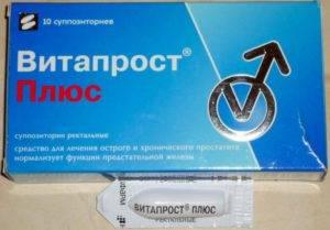 Vitaprost Plus
