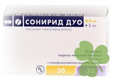 сколько стоит лекарство предстанол