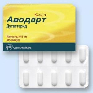 Препарат Аводарт