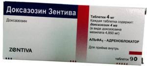 Адреноблокатор —Доксазозин