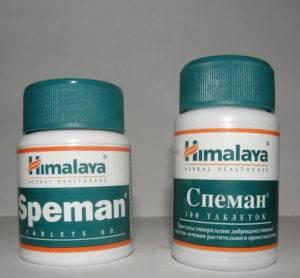 Целый набор растительных компонентов содержится в фитопрепарате Спеман