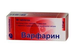 Препарат Варфарин