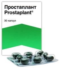Принимать Простаплант следует при аденоме простаты 1 и 2 степени, а также в качестве дополнительного компонента лечения в терапии воспаления предстательной железы