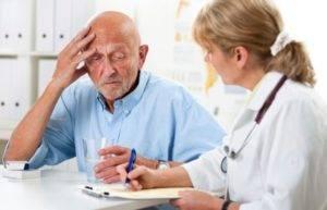 Лечение предстательной железы