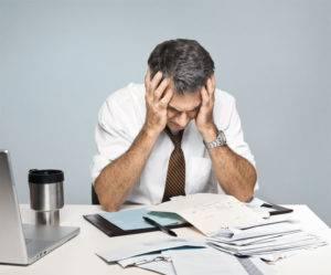 Ухудшение работоспособности