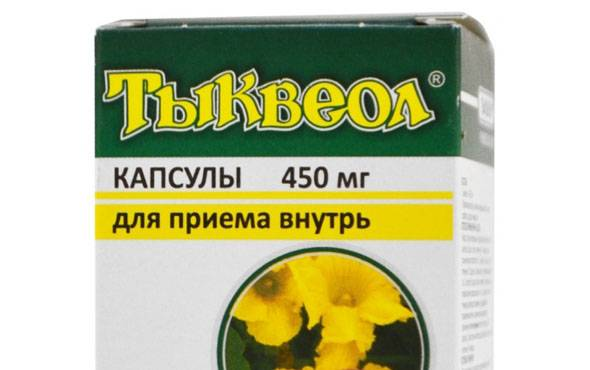 Свечи биопрост для лечения диффузный фиброз простаты очаговый