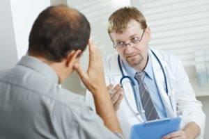 Фокусин отзывы врачей противопоказания