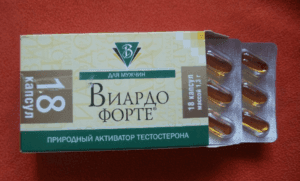 Отзывы о препарате Виардо Форте