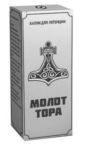 Капли Молот Тора