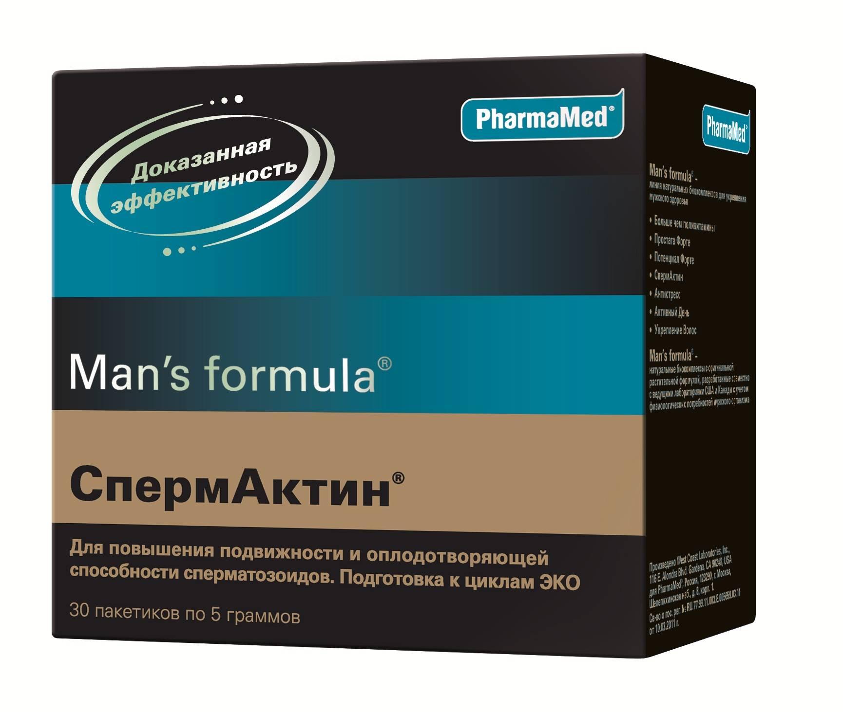 dlya-uluchsheniya-kachestva-spermi