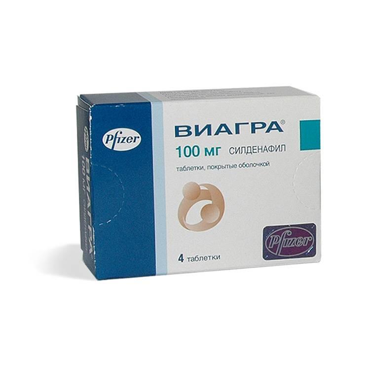 Не следует принимать ВИАГРУ с любыми другими препаратами для лечения эректильной дисфункции для приема внутрь или наружного применения.