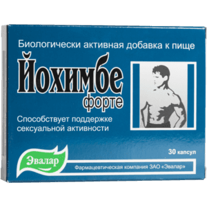 Эректильная дисфункция препараты