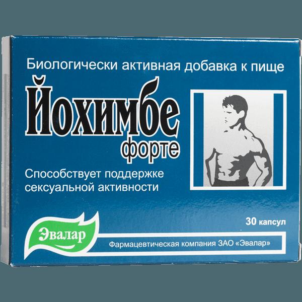 Йохимбе форте таблетки шипучие потенции