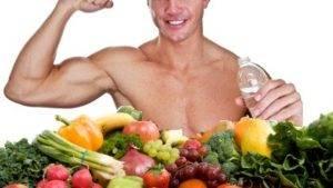 Питание для повышения потенции у мужчин