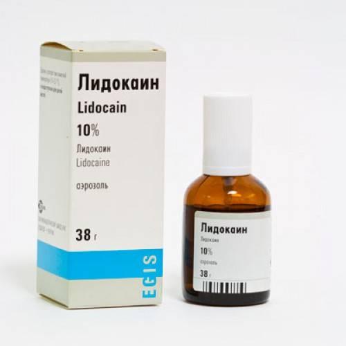 лидокаин аэрозоль для секса-эл2