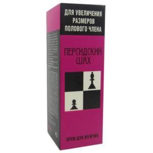 Крем Персидский шах
