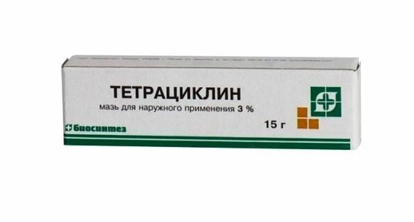Купить СПРЕЙ М в Минусинске в Аптеке
