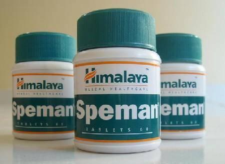 Препараты для повышения работы сперматозоидов