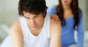 Бесплодный брак