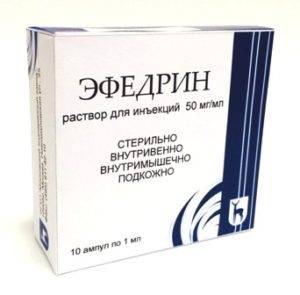 Лечение олигоспермии