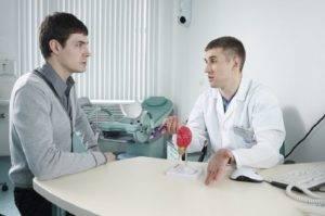 Анэякуляция - отсутствие сперматозоидов