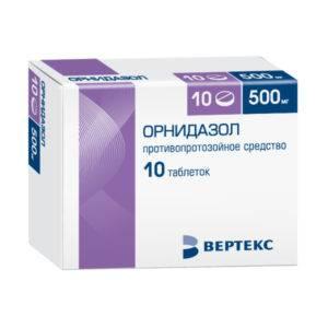 Препарат Орнидазол
