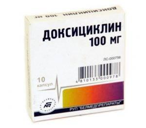 Доксициклина