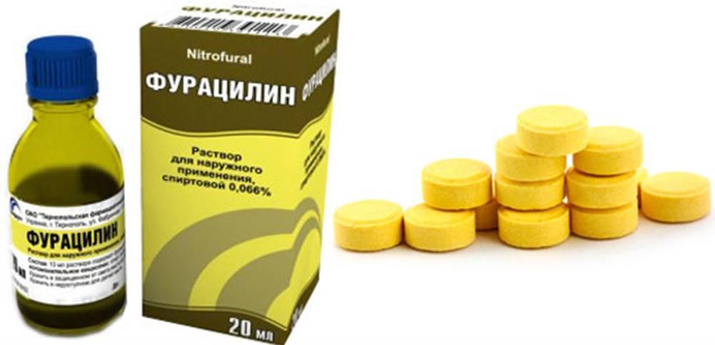 Баланопостит ванночки фурацилин