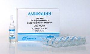 Препарат Амикацин