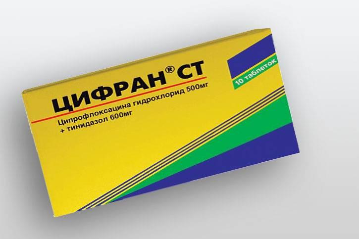 цефалексин и цифран