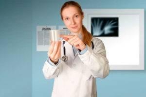 Оценка спермы