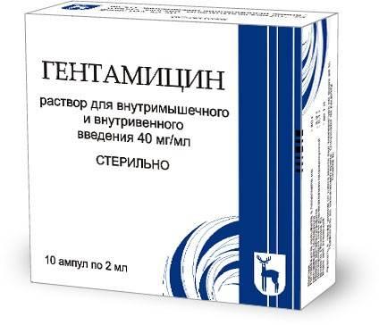 Самое эффективное лекарство при цистите у женщин
